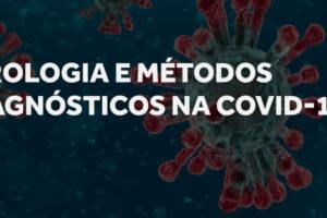 rotatoria_virologia_aula_online